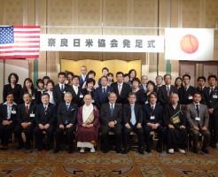 奈良日米協会 2