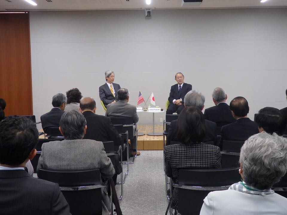 【Dialogue】U.S. Presidential Election and U.S.                        -Japan Relations in the Future-