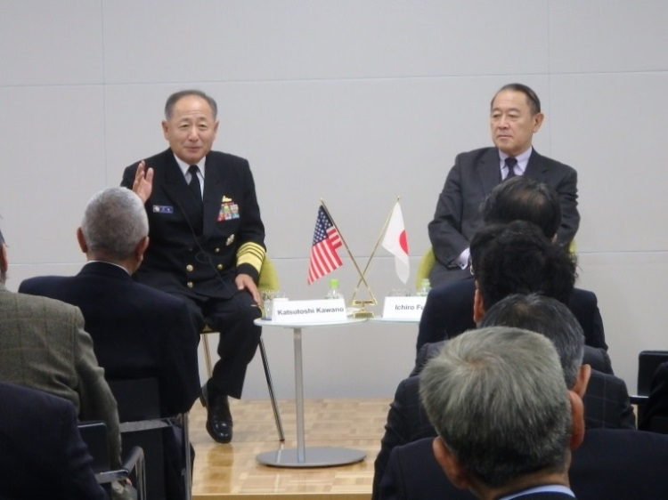 Dialogue with Chief of Staff, Joint Staff Admiral Kawano