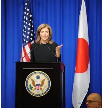 キャロライン・ケネディ駐日米国大使歓迎昼食会