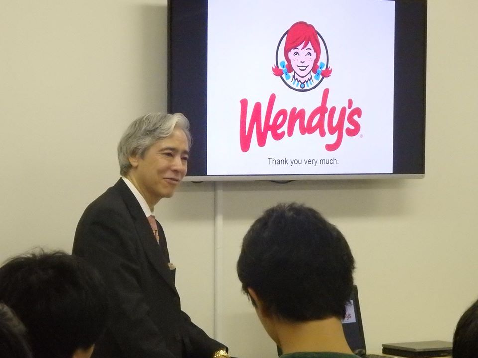 "AJS ""Wendy's"" Happy Hour with Ernest M. Higa, President, Higa Industry"