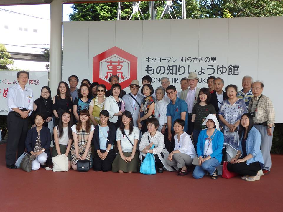 Tour of Kikkoman Soy Sauce Factory