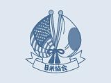 "AJS Monthly Program ""Okinawa and the Senkaku Islands Issue"""