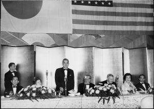 創立50周年記念晩餐会にて佐藤栄作首相挨拶(ホテルニューオータ