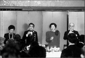 創立70周年記念晩餐会