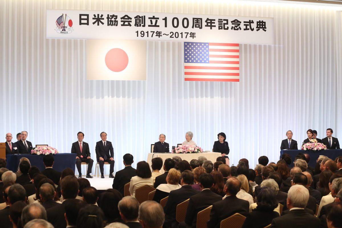 創立100周年記念式典・レセプション