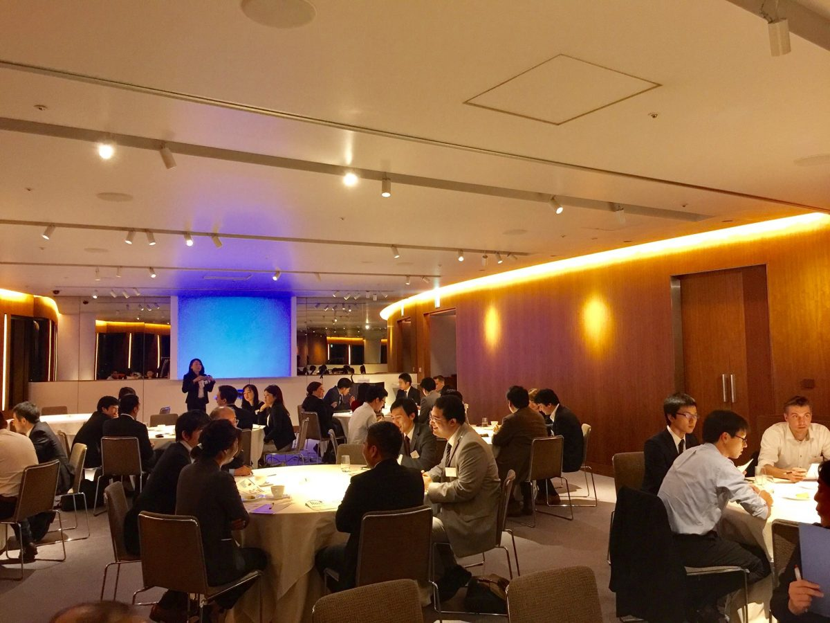 Next Generation's Roundtable in TOKYO (NGRT)