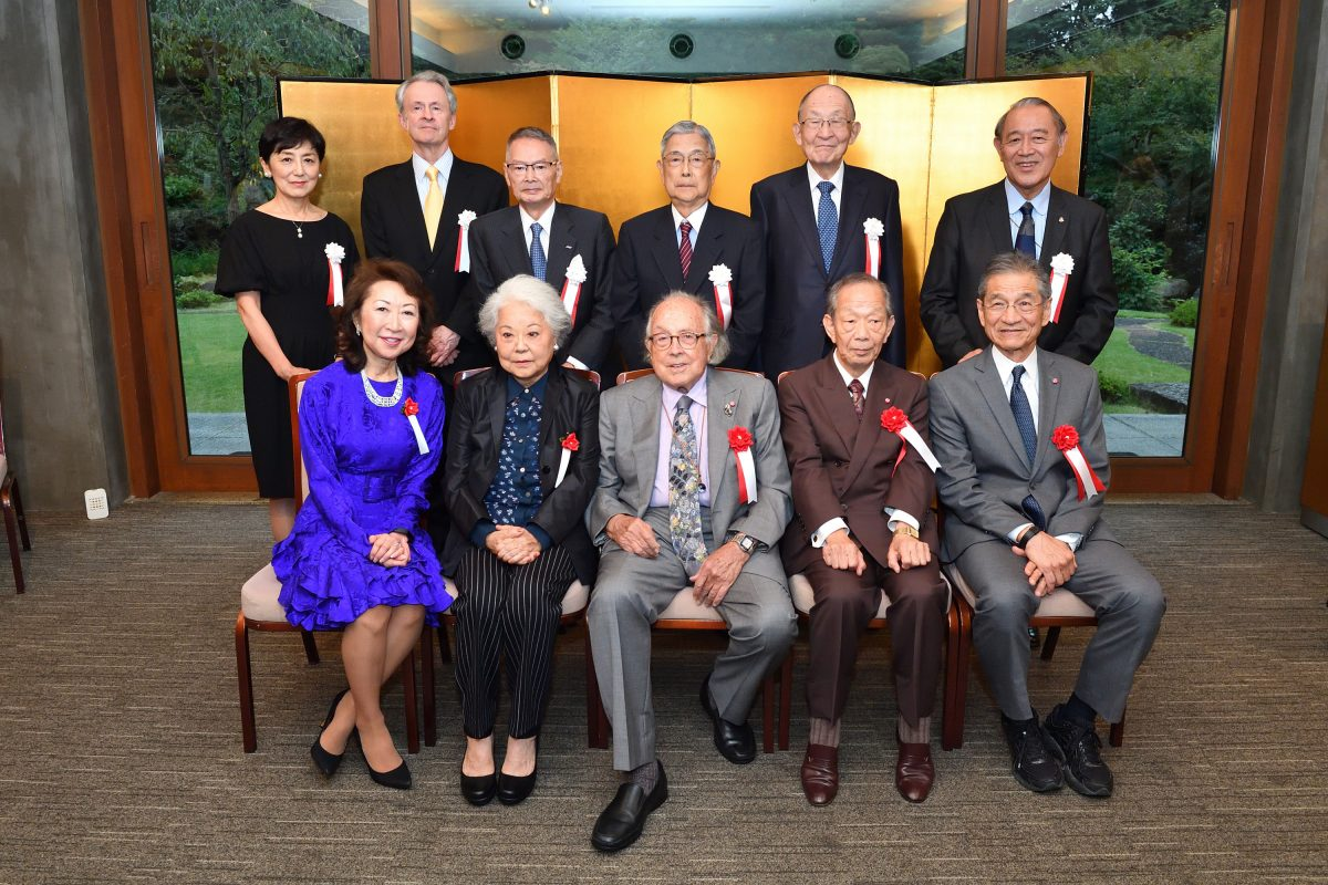 The First Kaneko Award Ceremony