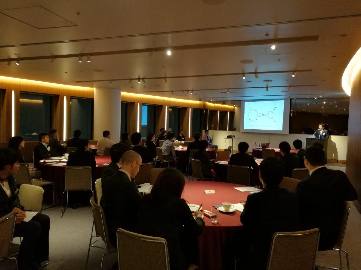 次世代ラウンドテーブル in TOKYO (NGRT)  第2回目