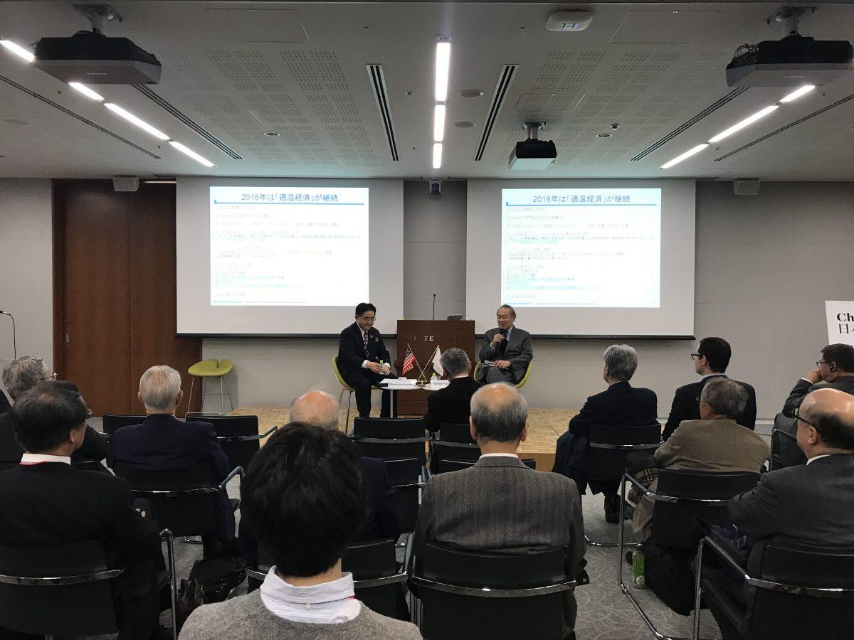 2018年の世界経済・日本経済の展望