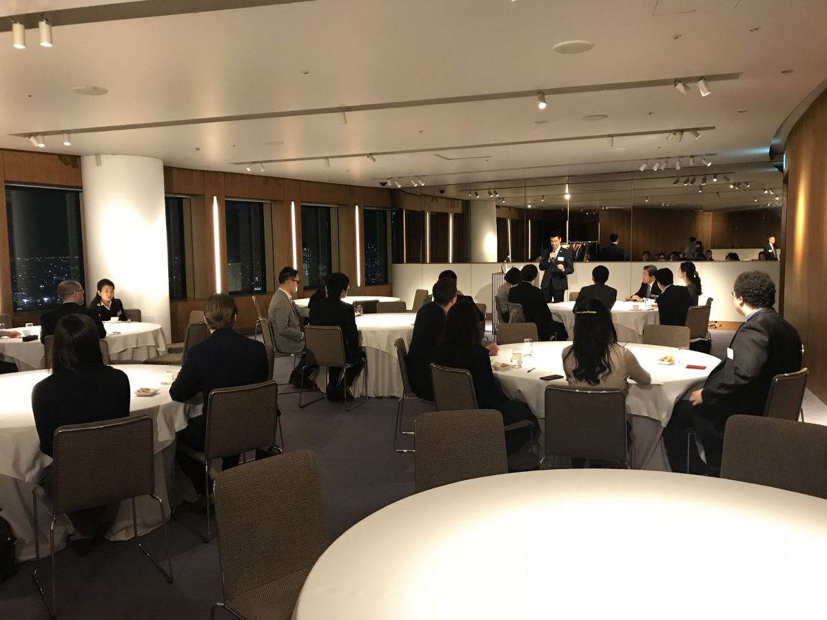 4th Next Generation's Roundtable in TOKYO (NGRT)