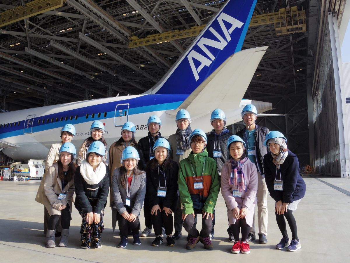 ANA Holdings Tokyo International Airport Maintenance Site Tour