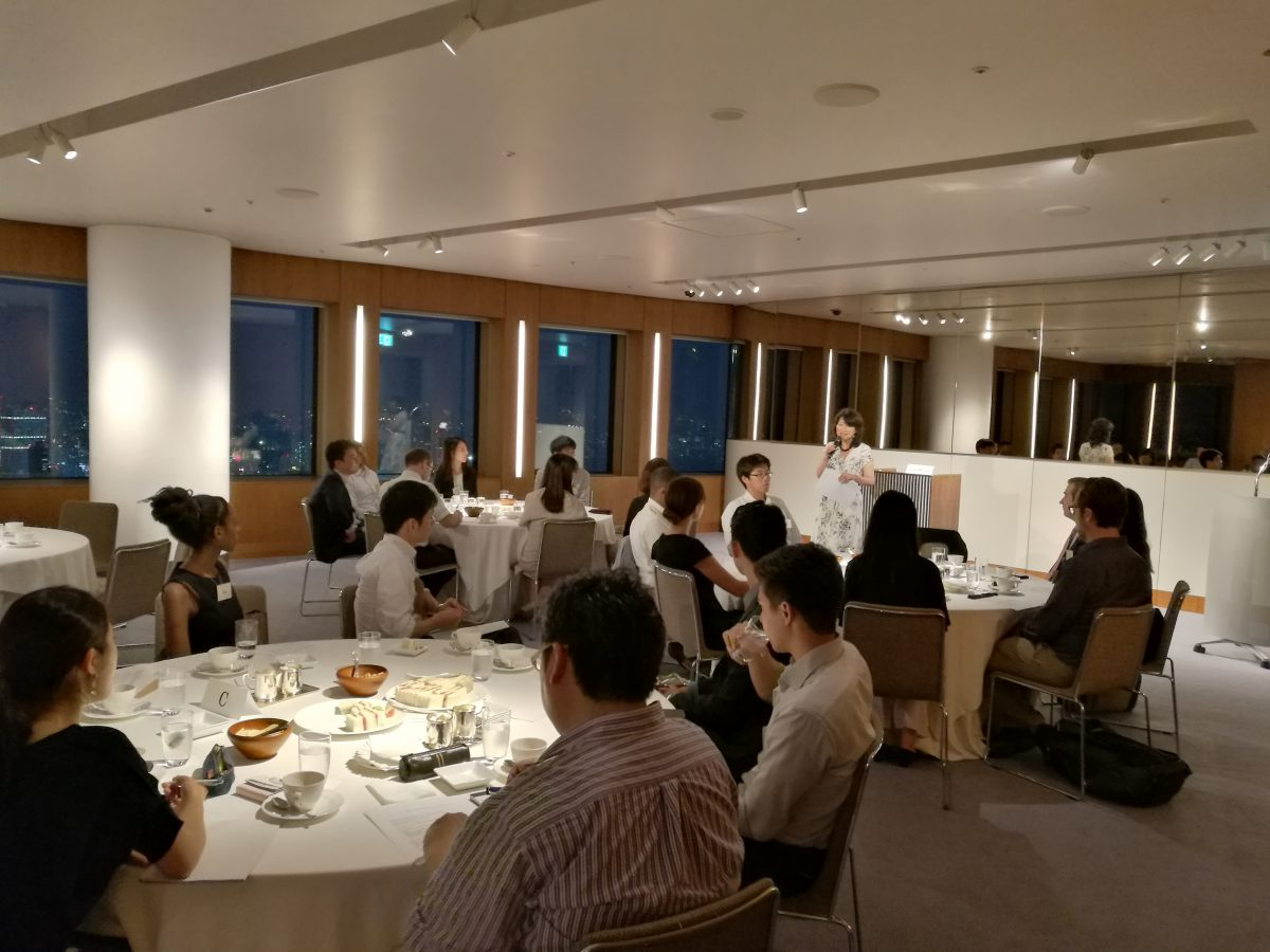 9th Next Generation Roundtable in Tokyo
