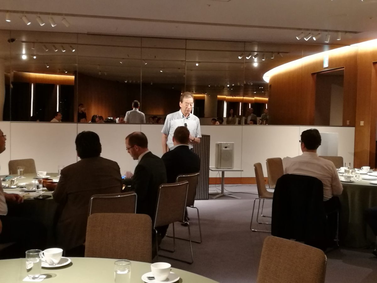 10th Next Generation Roundtable in Tokyo