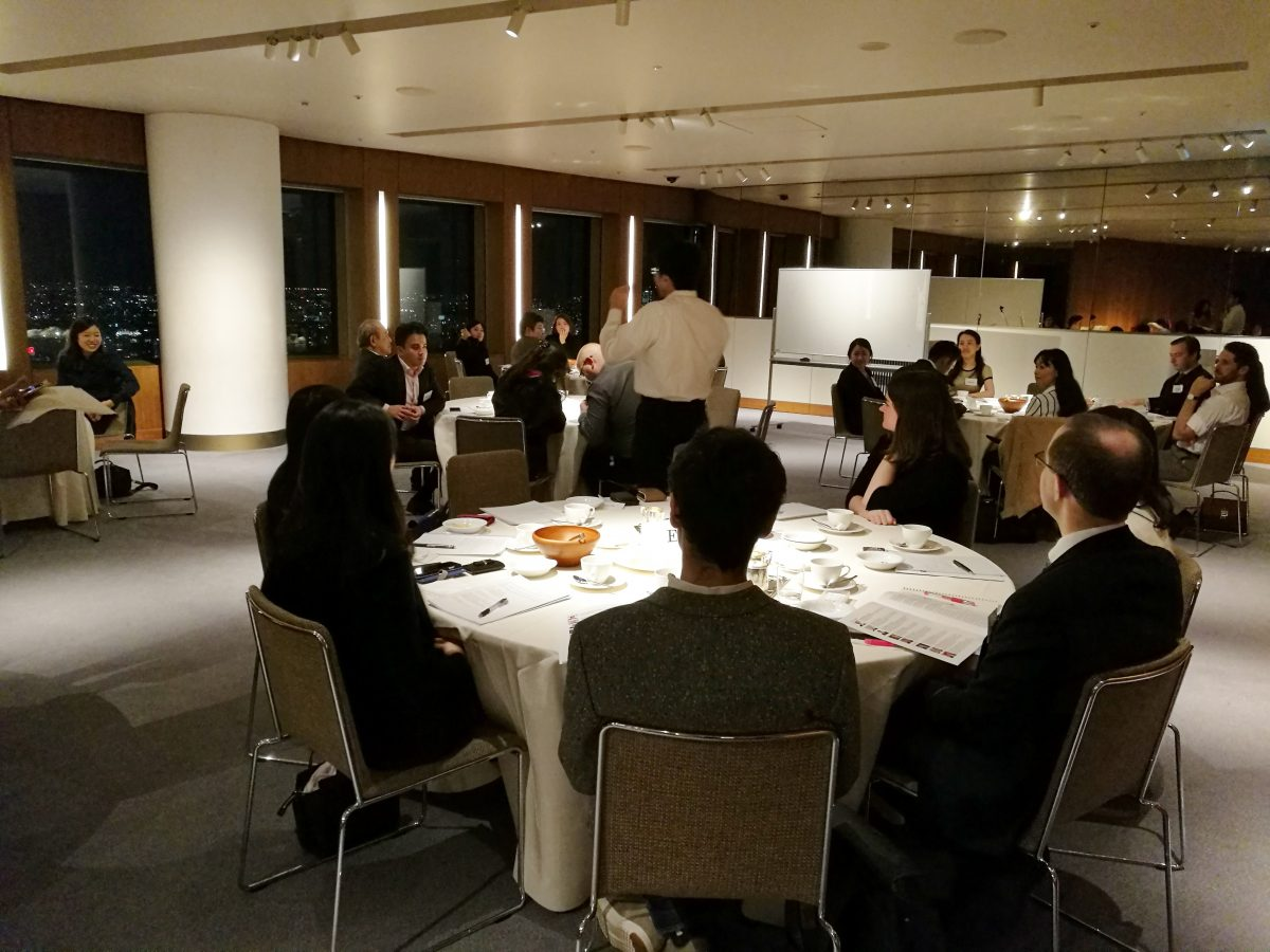 The Second Next Generation Roundtable in Tokyo (2018-2019)