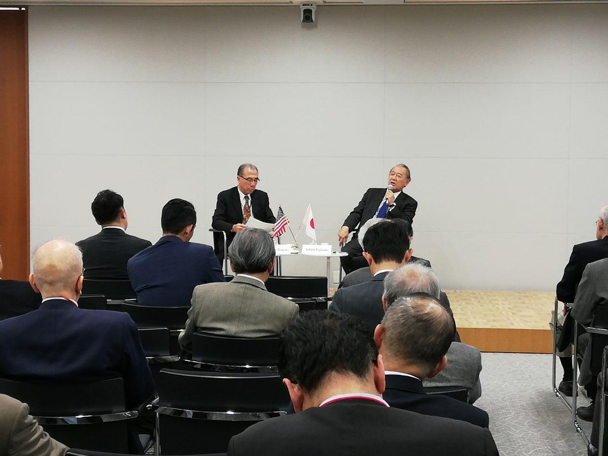 対談プログラム「中間選挙後のアメリカと日米関係」