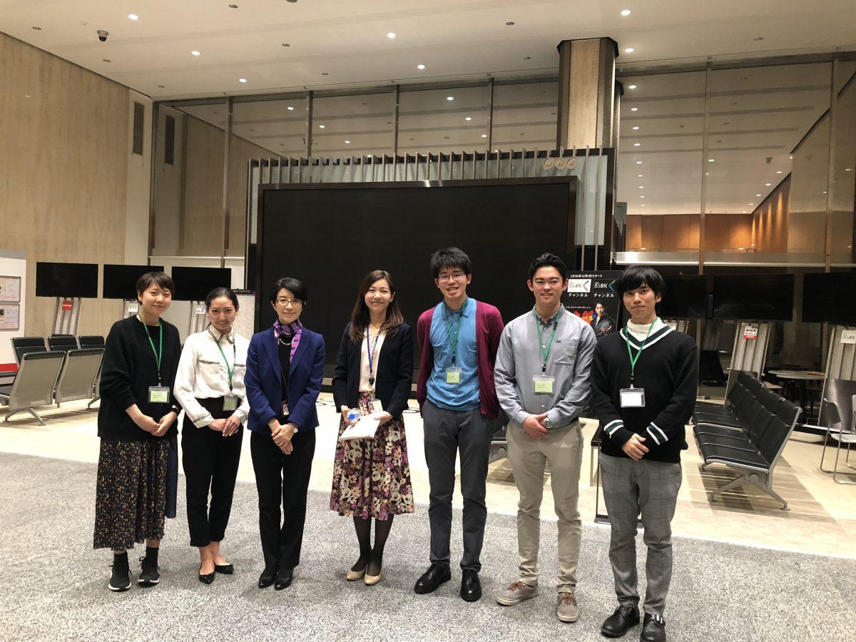 企業訪問(日米協会学生インターン特別プログラム)