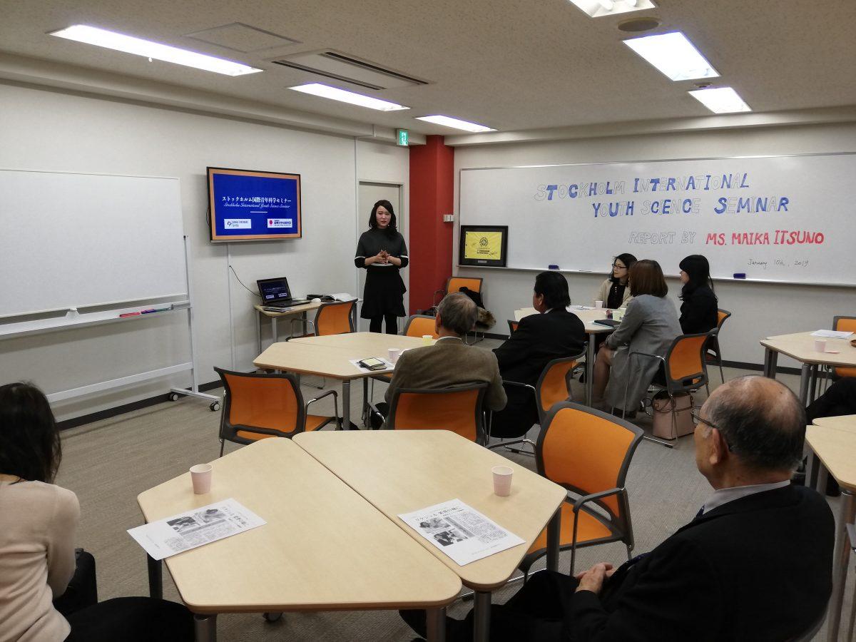 ストックホルム青年科学セミナー(ノーベル週間)日本代表参加者 報告会