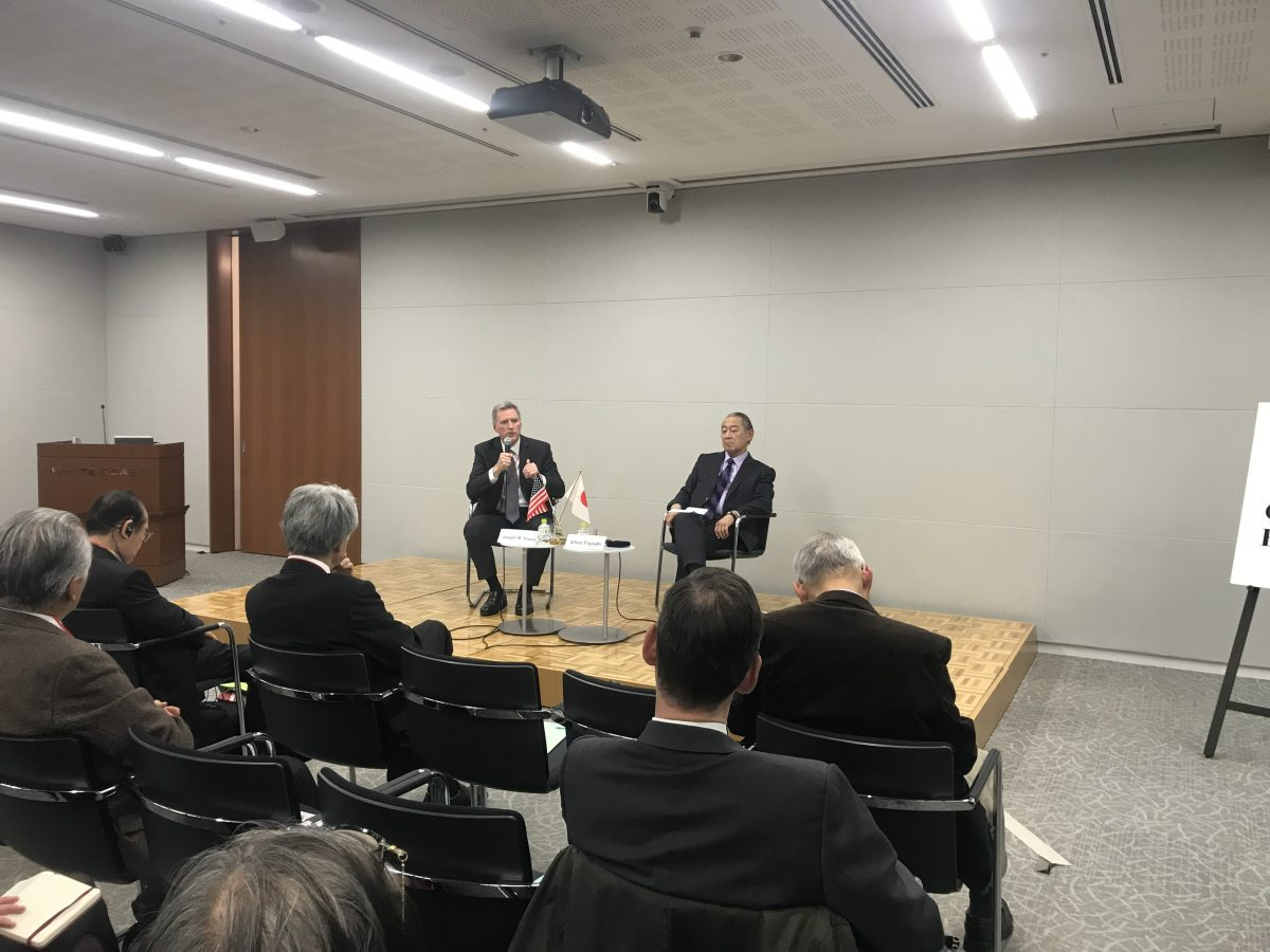 "January Dialogue Program ""Future of U.S.-Japan Relations"""