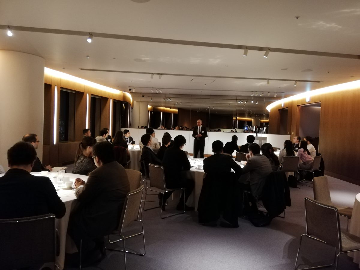 The 4th Next Generation's Roundtable in TOKYO (2018-2019)