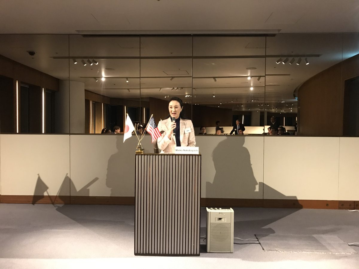 The 7th Next Generation Roundtable in Tokyo (2018-2019)
