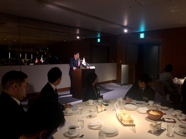 1st Meeting of The Next Generation's Roundtable in Tokyo