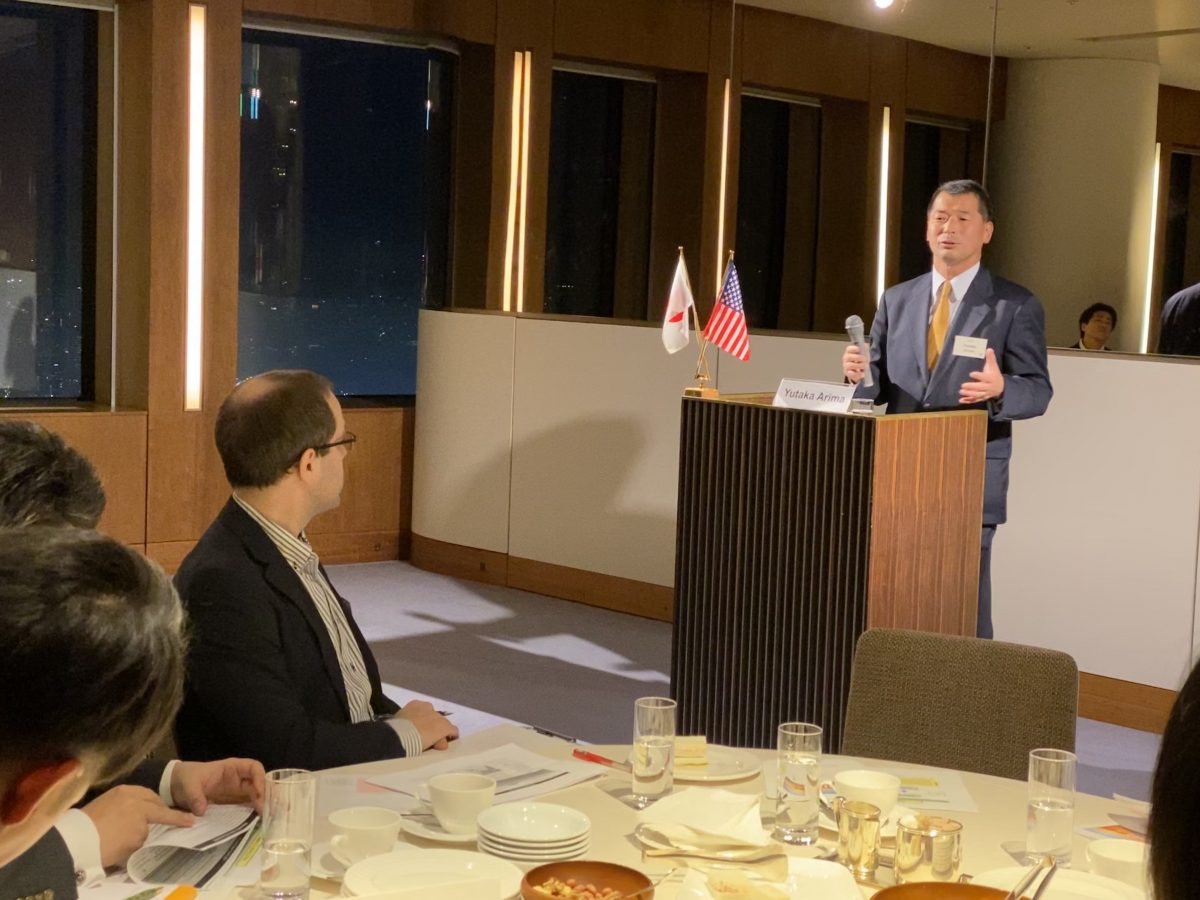 3rd Meeting of The Next Generation's Roundtable in Tokyo