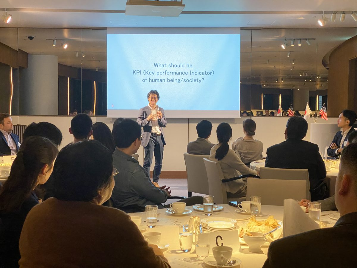 4th Meeting of The Next Generation's Roundtable in Tokyo