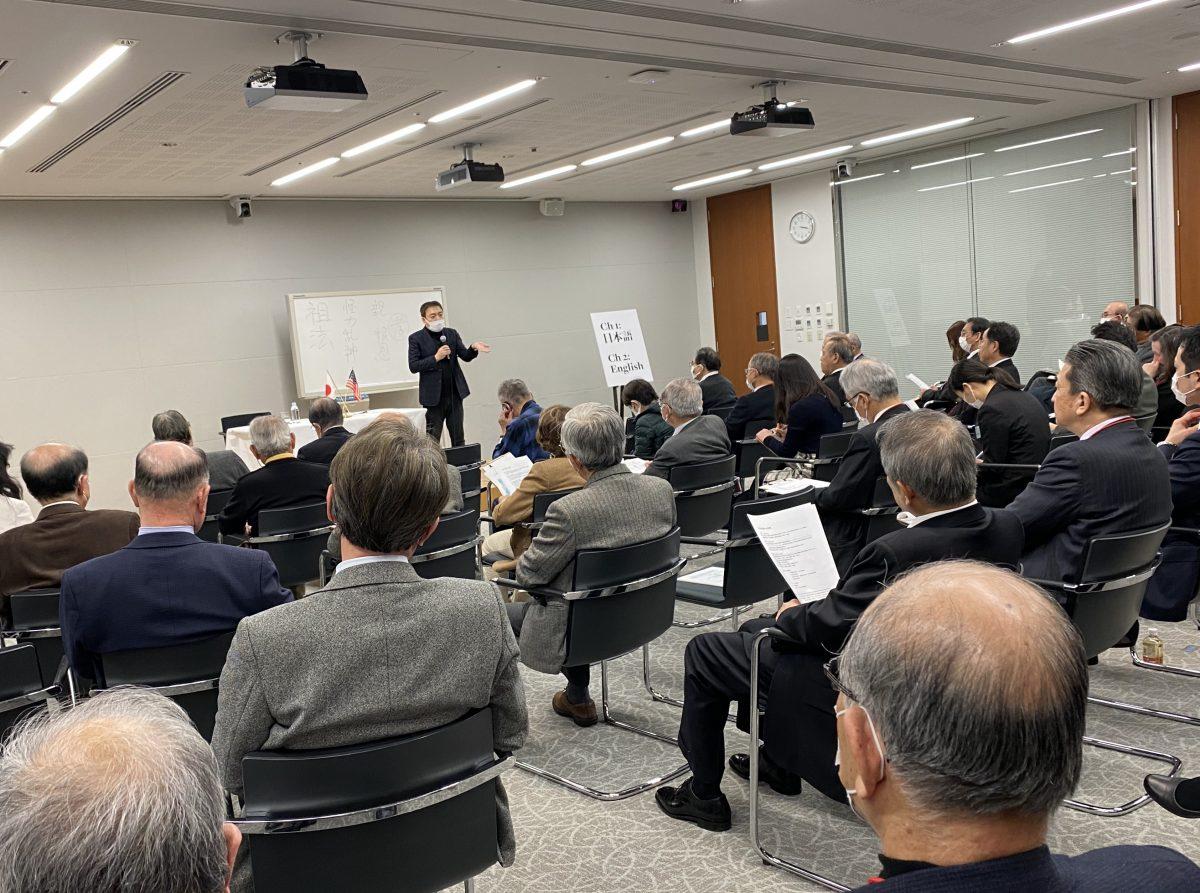 日米協会 「逆説の日米関係史」- 日米協会定例会で著者に聞く –