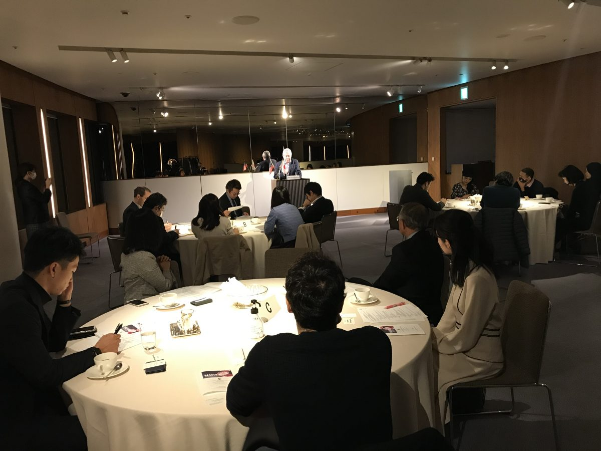 5th Meeting of The Next Generation's Roundtable in Tokyo