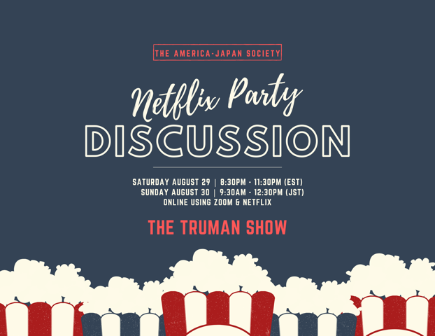 Netflix Party & Discussion ~Reality Show and Media Credibility~