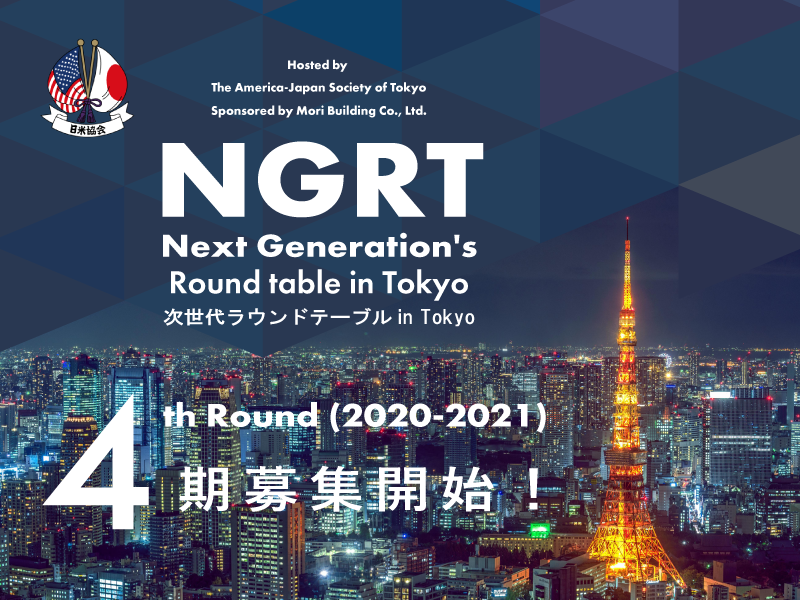 Registration is now open: Next Generation's Round table in Tokyo