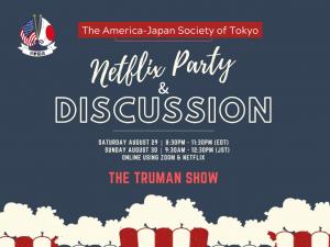 The America-Japan Society of Tokyo