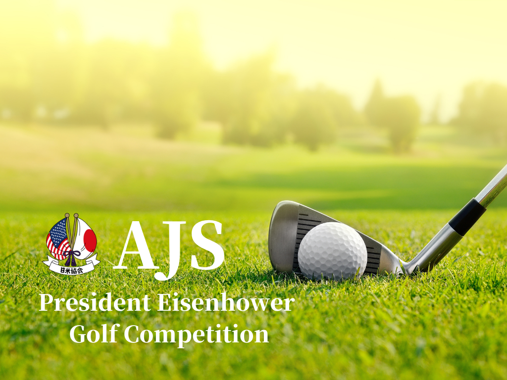 AJS GOLF COMPETITION PRESIDENT EISENHOWER CUP