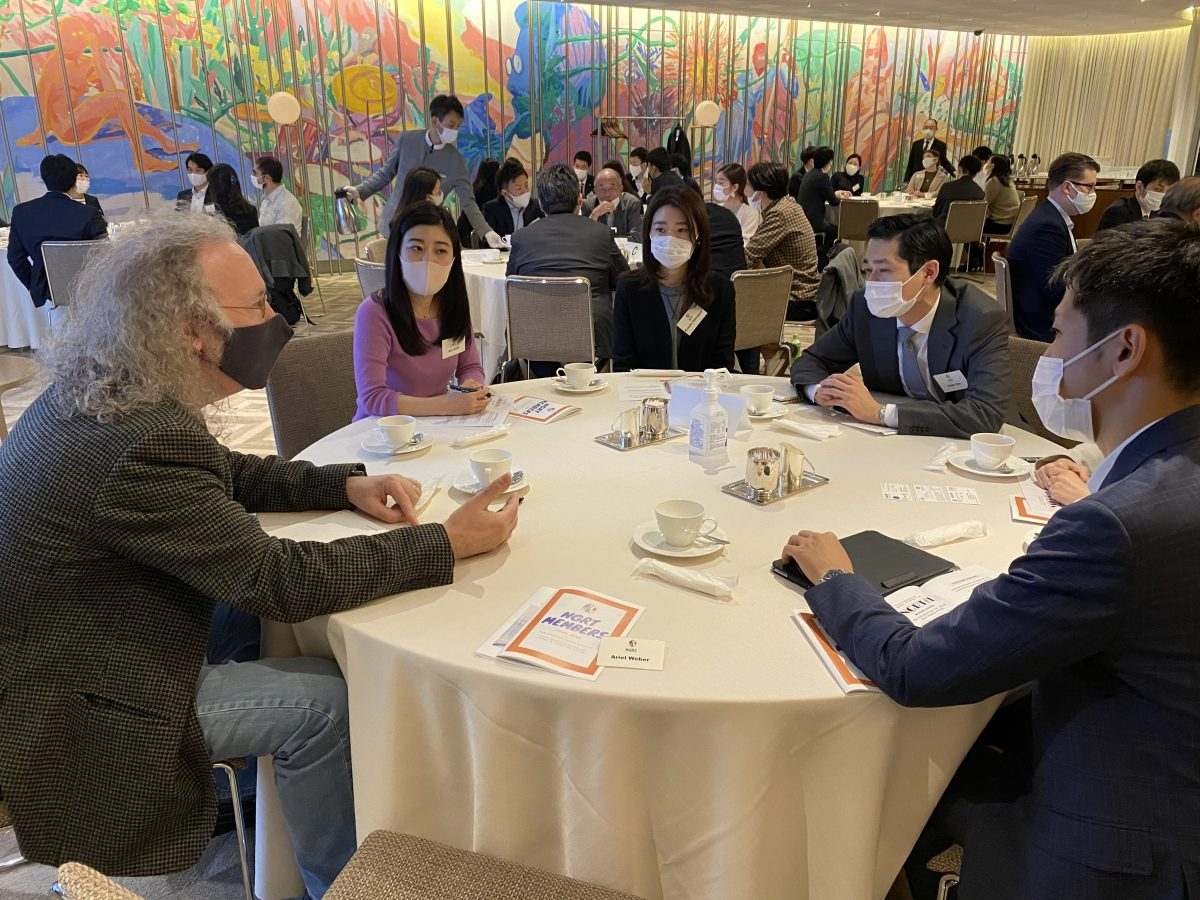 1st Meeting of The Next Generation's Roundtable in Tokyo 2020-2021