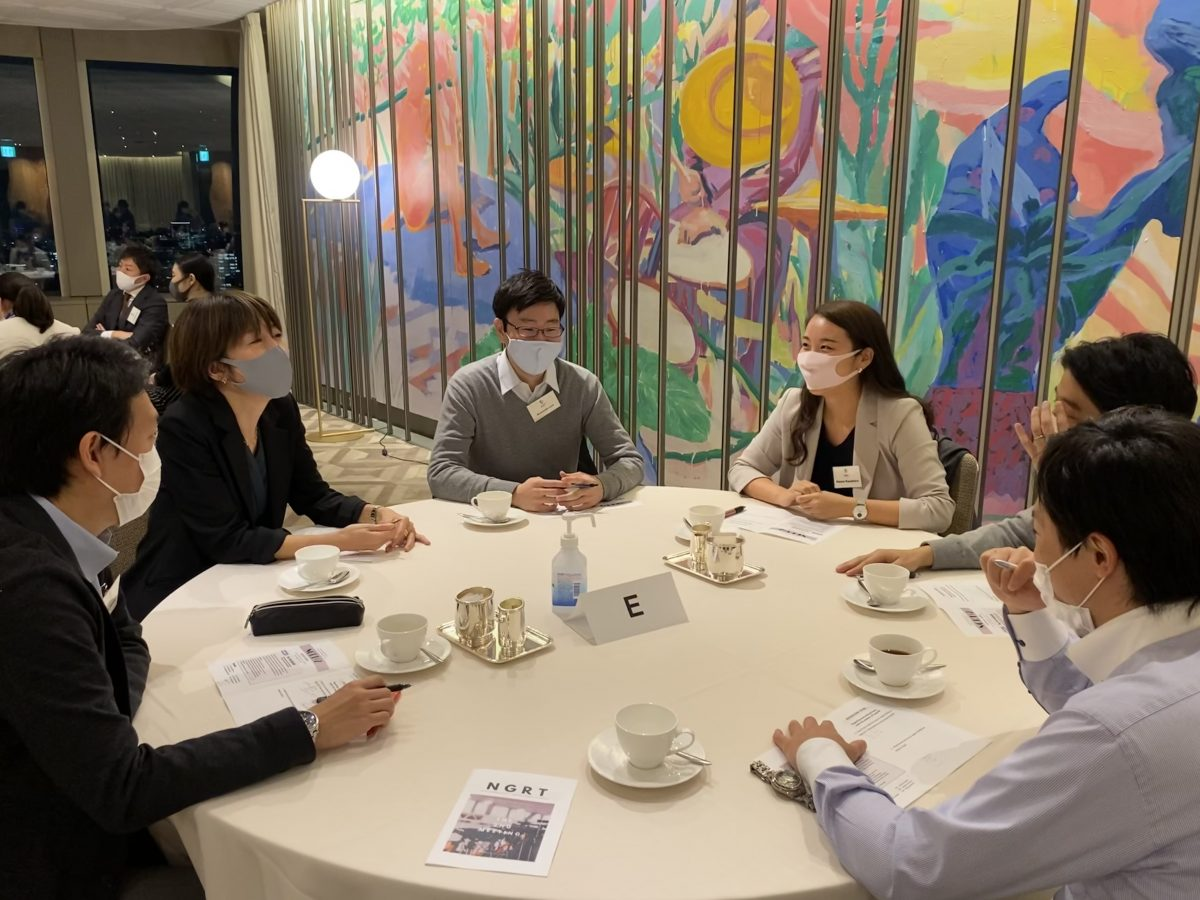 2nd Meeting of The Next Generation's Roundtable in Tokyo 2020-2021