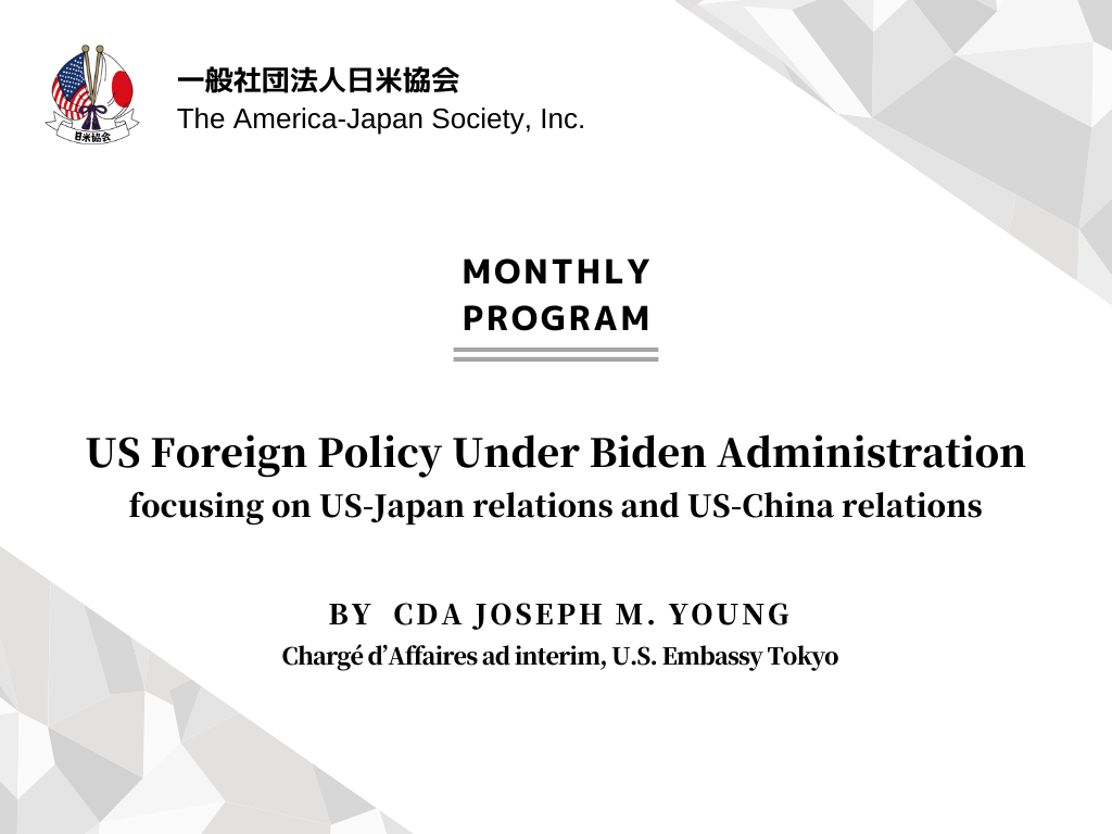"""AJS Monthly Program in January """"US Foreign Policy Under Biden Administration"""""""