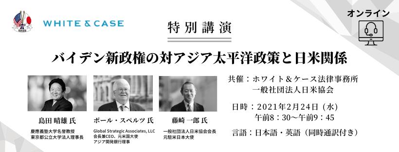 AJS 月例会 バナー (12)