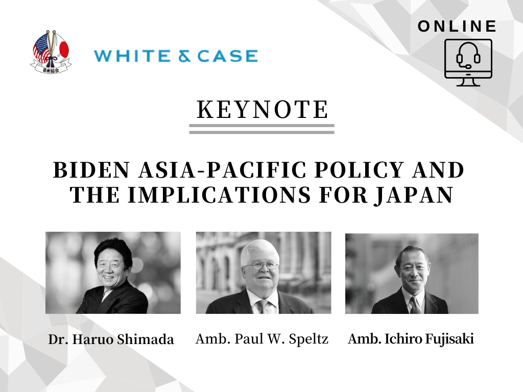 """White & Case x AJS Keynote Event """"Biden Asia-Pacific Policy and the Implications for Japan"""""""