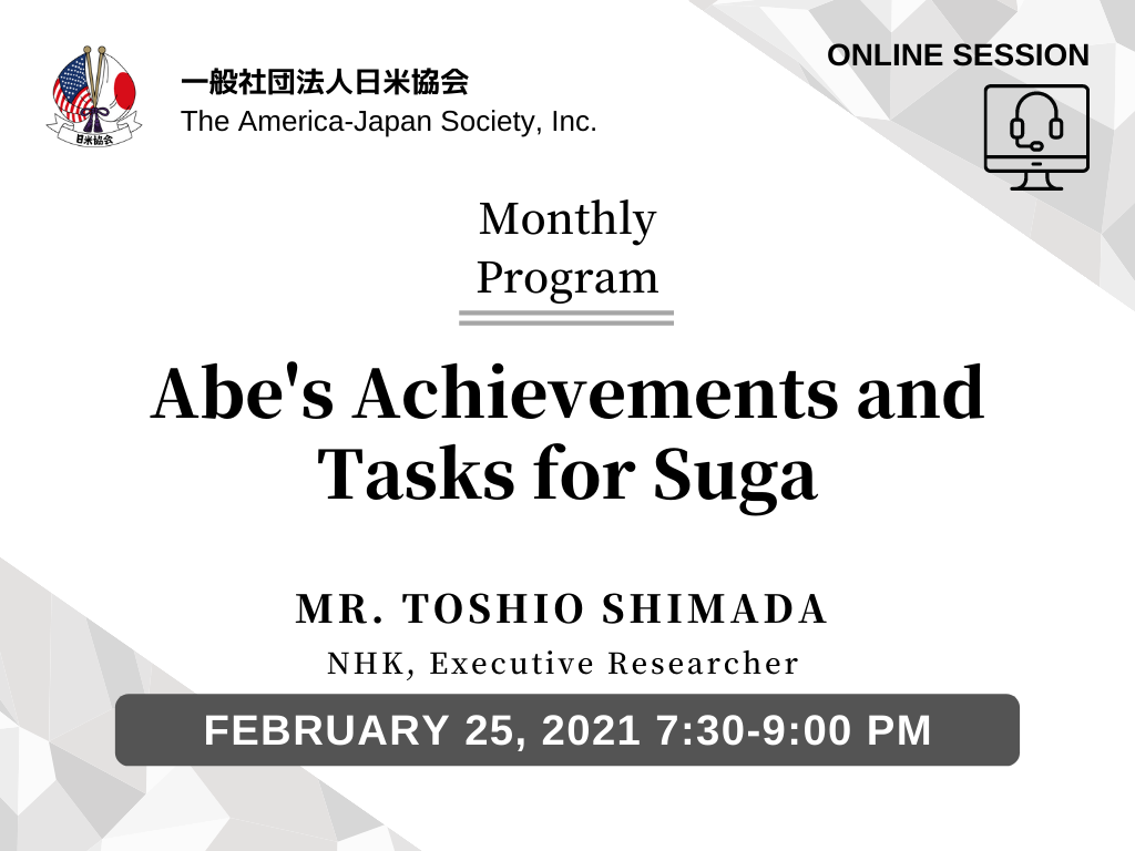 """AJS Monthly Program in February """"Abe's Achievements and Tasks for Suga"""""""
