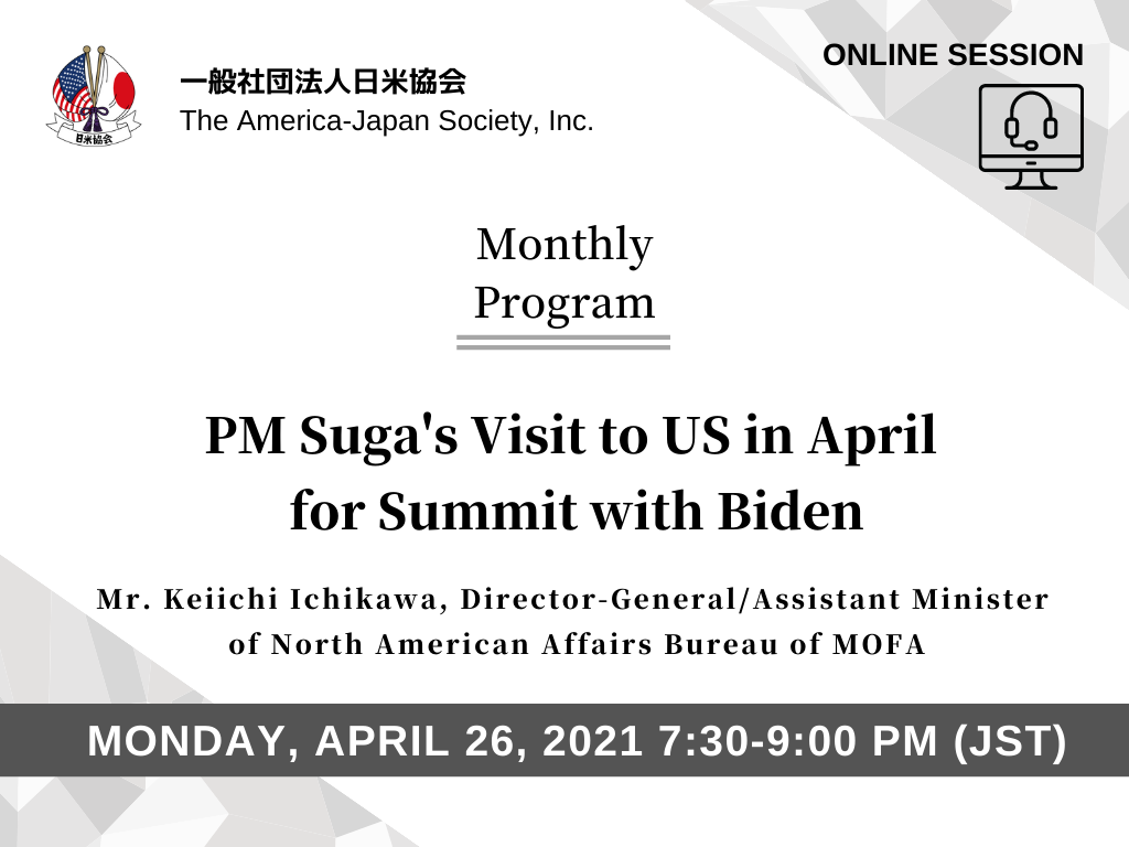 """AJS Monthly Program """"PM Suga's Visit to US in April for Summit with Biden"""""""